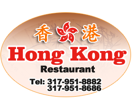 Hong Kong Chinese Restaurant, Indianapolis, IN